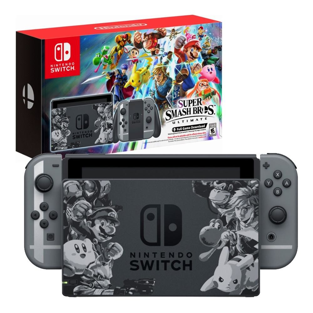 Nintendo Switch Grey Limited Edition + Super Smash Bros. Ultimate
