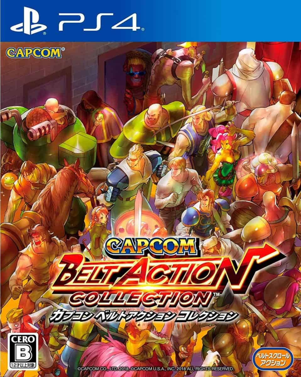 Capcom Belt Action Collection