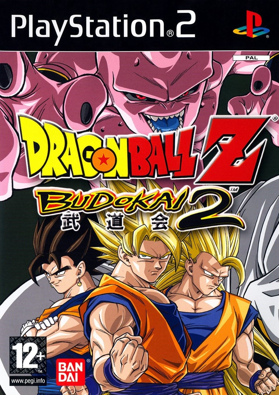 Dragon Ball Z Budokai 2 - PlayStation 2 Játékok