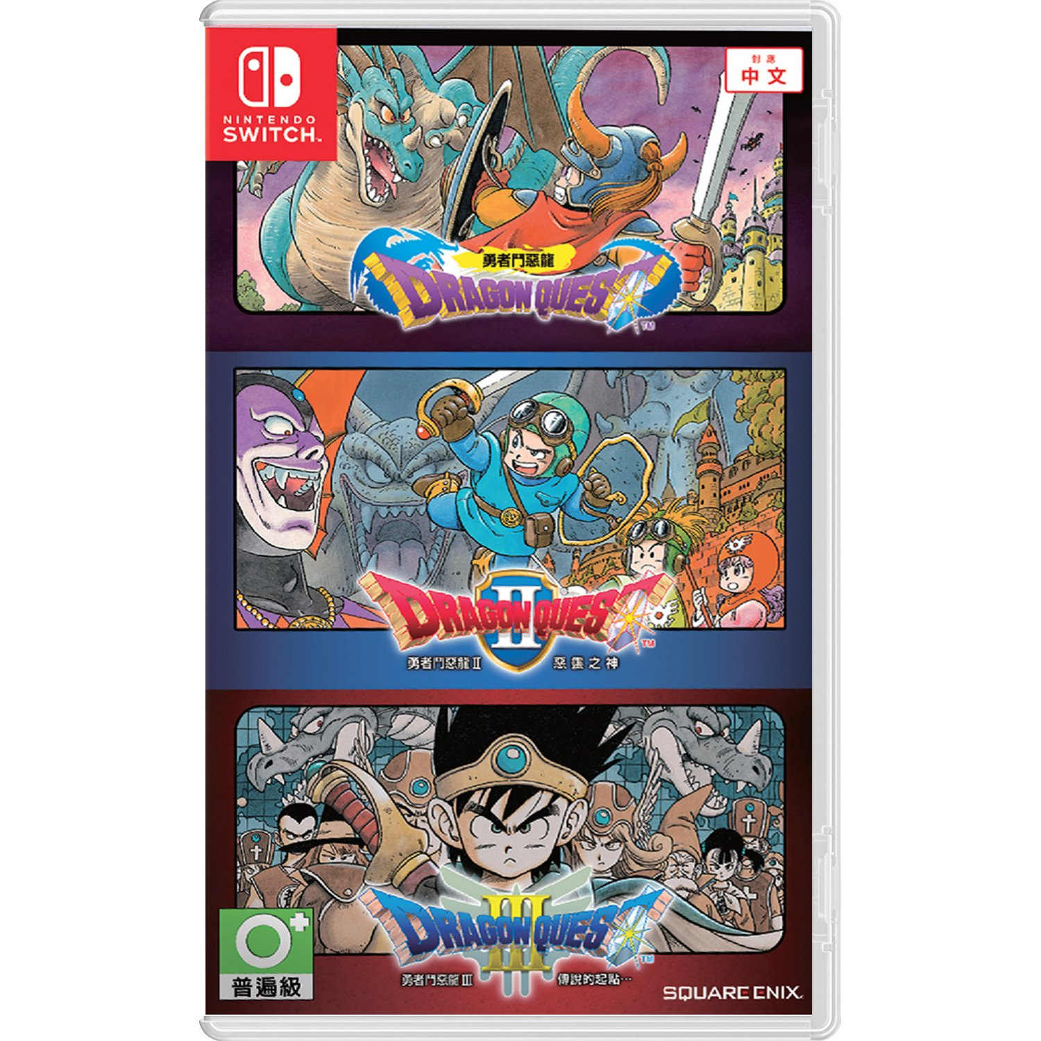 Dragon Quest 1+2+3 Collection (angol felirattal)