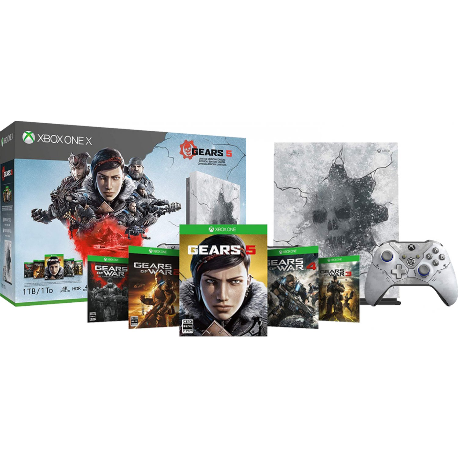 Xbox One X 1 TB Gears 5 Limited Edition
