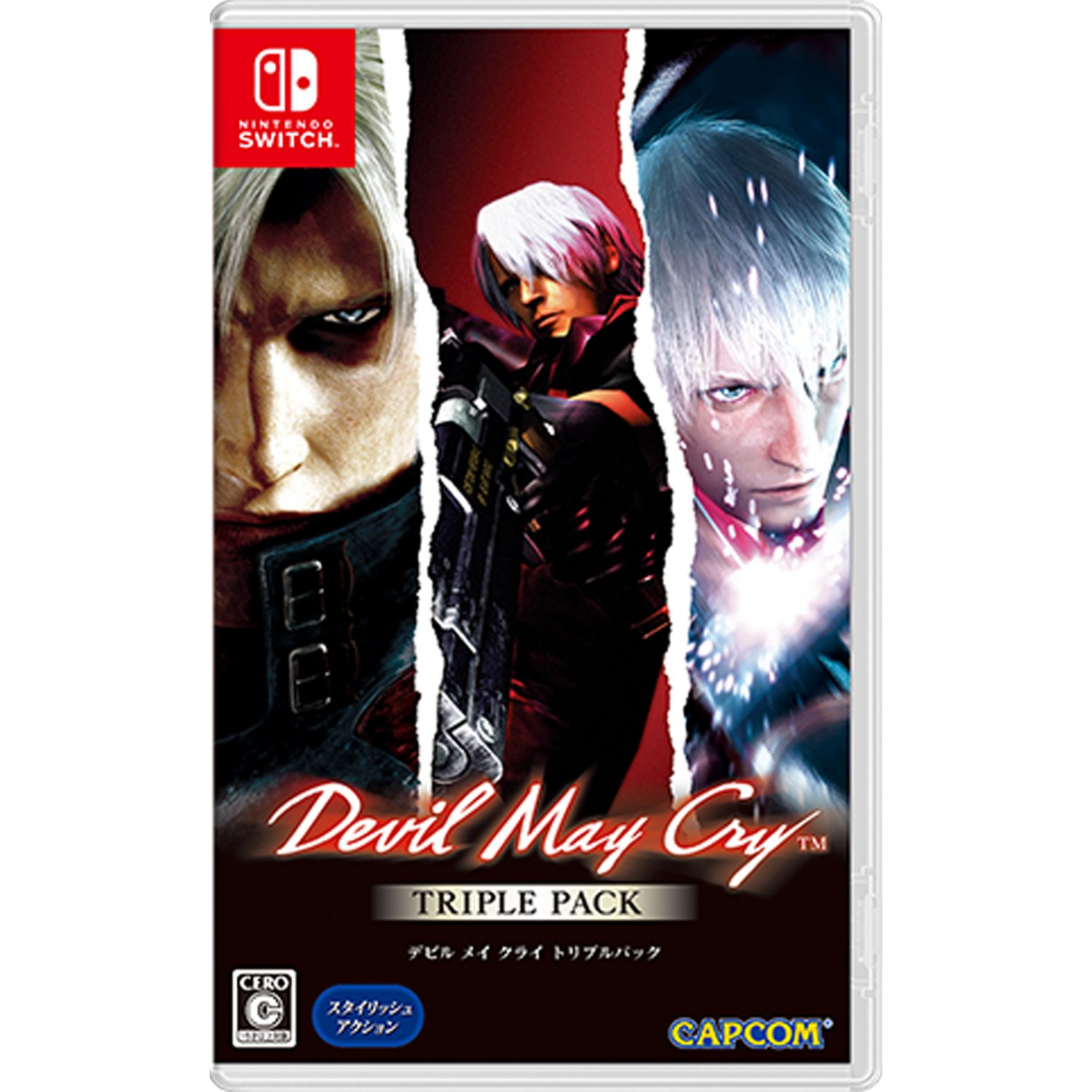 Devil May Cry Triple Pack (japán
